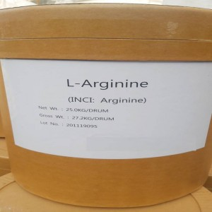 L-Arginine  CAS NO 74-79-3 for Food Grade (AJI/USP)