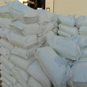 Xylitol CAS NO 87-99-0 For Food Grade