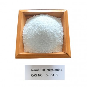 DL-Methionine CAS NO 59-51-8 for Pharma Grade (USP/EP)