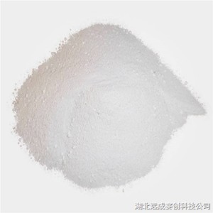 L-Glutamic acid CAS NO 56-86-0 for Pharma Grade(USP EP)